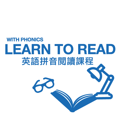 Learn-to-READ