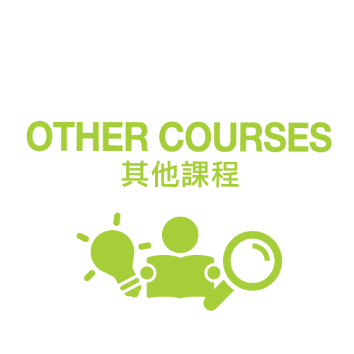 Other-Courses